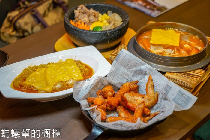 亞西米 | 員林創意韓式餐食,韓式炸雞翅,QQ麵/石鍋拌飯/部隊鍋/泡菜鍋/豆腐鍋,平價又美味。