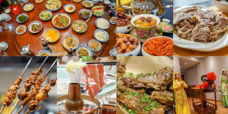 寧夏美食推薦   寧夏必吃美食吃甚麼?手抓羊、羊肉串、涮羊肉、烤全羊、蒿子麵、八寶茶。