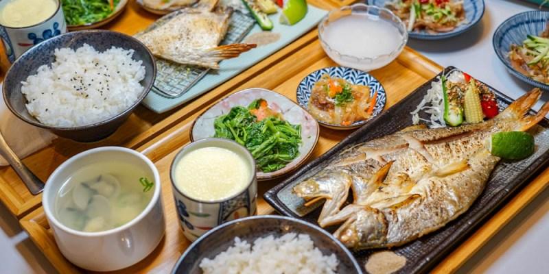 志瑩香積館 | 彰化北斗美食推薦。豐盛定食組合,新鮮烤魚鮮嫩,兩兄弟一同打拼堅持的美味。