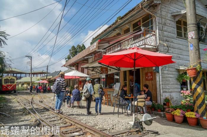 十字路車站鳴心咖啡   浪漫阿里山,咖啡與森林的共鳴,來杯手沖咖啡暖暖心。