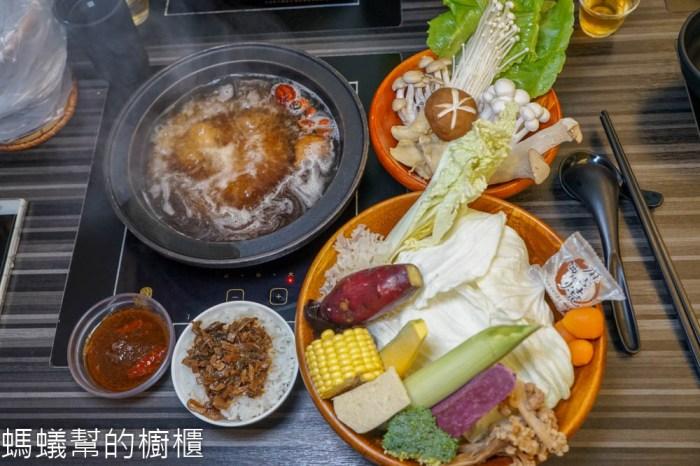 素一鍋蔬食鍋物(暫時歇業) | 員林蔬(素)食特色鍋物,20種蔬菜菇類拼盤,特色鍋底好吃又健康。