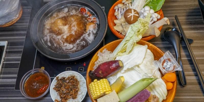 素一鍋蔬食鍋物(暫時歇業)   員林蔬(素)食特色鍋物,20種蔬菜菇類拼盤,特色鍋底好吃又健康。