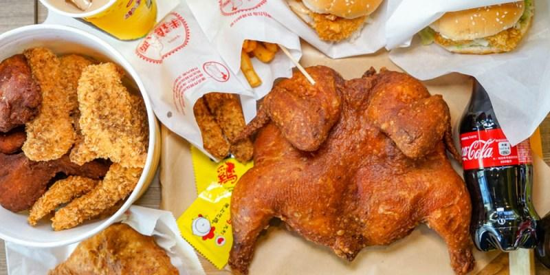 半雞八兩(員林店)   超人氣菜單新品上市,外脆內多汁炸雞桶餐、炸全雞全新登場!