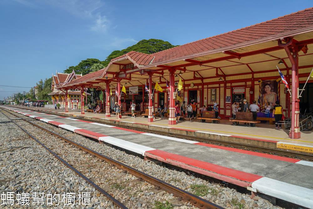 泰國華欣車站Hua Hin Railway Station   泰國最美車站之一,百年車站古蹟巡禮。