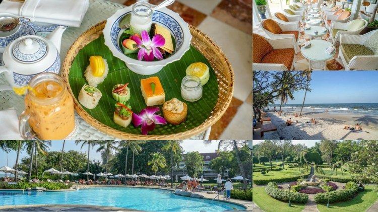 泰國華欣盛泰瀾華欣海灘別墅及渡假村泰式下午茶Centara Grand Beach Resort & Villa Hua Hin | 百年行宮飯店,跟著泰國皇室一起渡假。