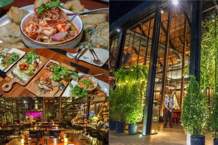 泰國華欣AIR SPACE Hua Hin | 泰國華欣特色玻璃屋餐廳,美味泰式料理,白天晚上各有風情。