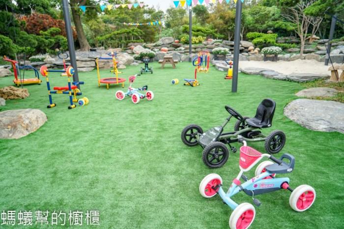 捌程。小8親子cafe' | 彰化田尾親子旅遊推薦,森林小屋、溜滑梯、森林系卡丁車,悠閒又溫馨。