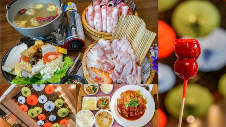 糖葫盧人文餐館北斗總店 | 北斗美食推薦,特色員外霸氣鍋、充滿人文氣息用餐環境