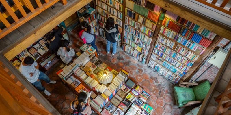 鹿港書集喜室   有氣質的老屋書店,娓娓道來老房子的故事,鹿港旅遊推薦。