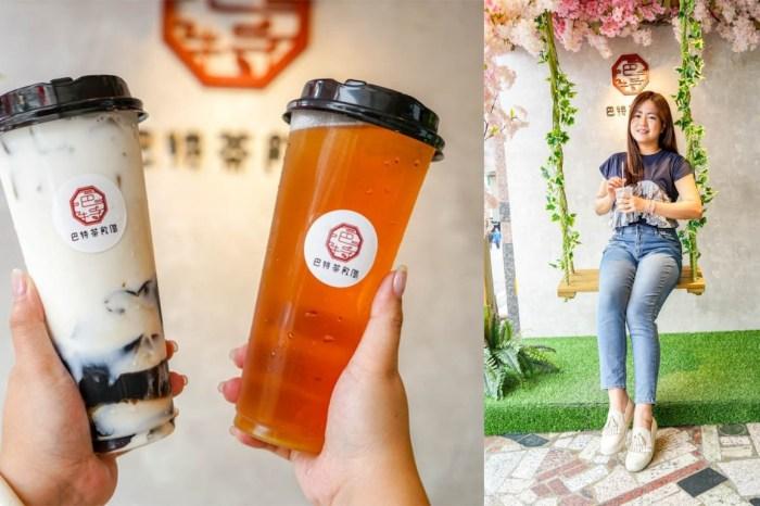斗六巴特茶飲偈   斗六飲料推薦,假日限量圓圓好茶,茶飲清爽回甘,另有提供義式咖啡。