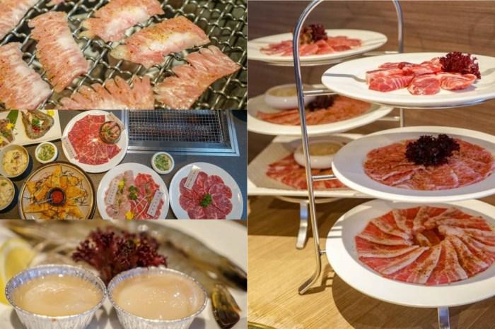 台中燒肉店推薦 | 台中6間好吃日式燒肉店,屋馬燒肉、昭日堂燒肉、燒肉同話、森森燒肉,吃貨必收藏名單。