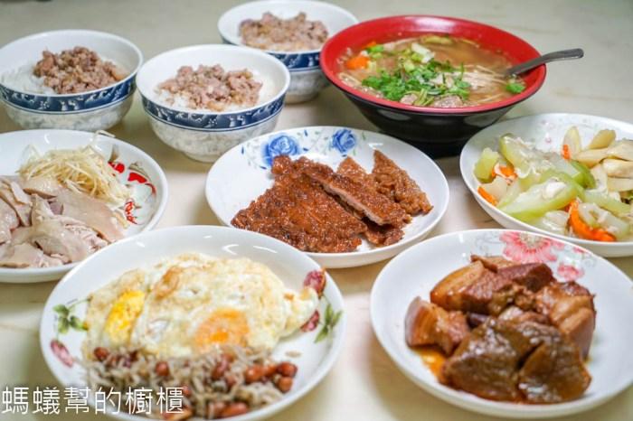 埔心合香自助餐   埔心特色古早味滷湯加爌肉,午晚餐自助餐,另有炒飯、麵湯。