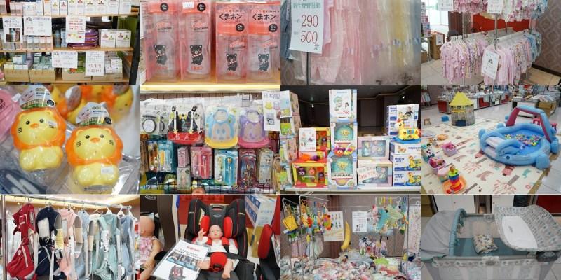 晴天寶寶虎尾場。婦嬰用品特賣會,孕婦嬰兒用品、兒童童書、玩具百貨、兒童推車等,全面超低促銷價。