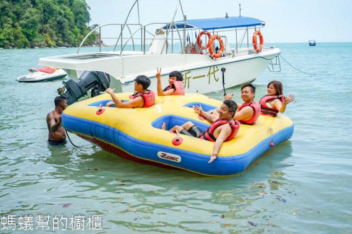 檳城國家公園出海Penang National Park   海龜復育中心、猴子沙灘、私人小屋BBQ跟水上活動,享受悠閒海邊渡假。