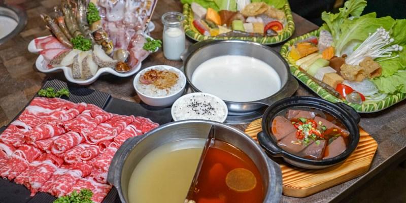 泊君一鍋 | 溪湖火鍋美食推薦,可以喝的麻辣鍋底,特別推薦澎湖小卷、美國牛小排雙倍量吃的更過癮。