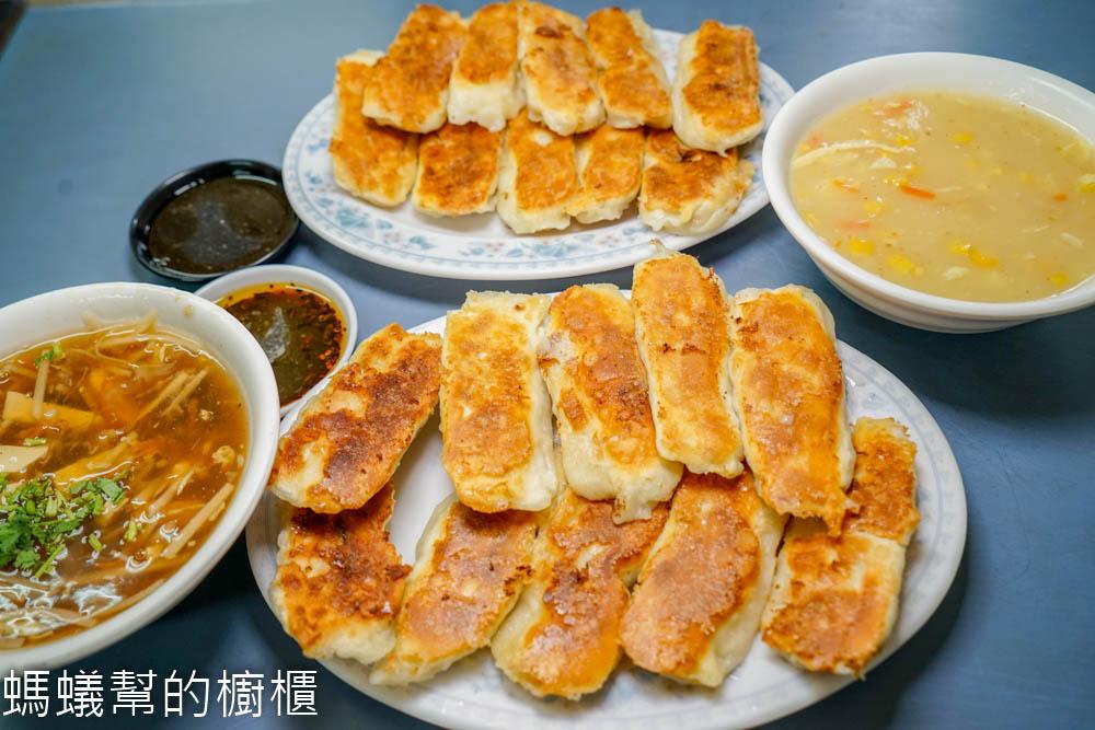 味香鍋貼   彰化社頭在地人氣鍋貼,金黃酥脆外皮鍋貼,爆汁湯包,平價在地小吃。