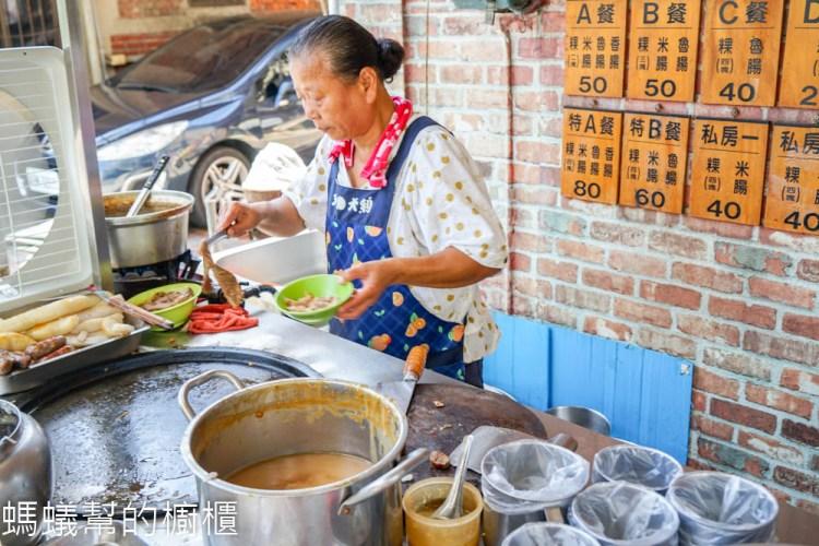北港陳家煎盤粿 | 北港朝天宮附近小吃,搭配大腸、香腸、米腸,成為北港獨特早餐吃法。