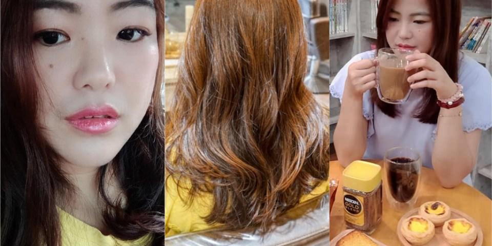 豐原初次Hair Salon   豐原染髮護髮推薦,夏日換個好整理中長髮,清爽又好穿搭。