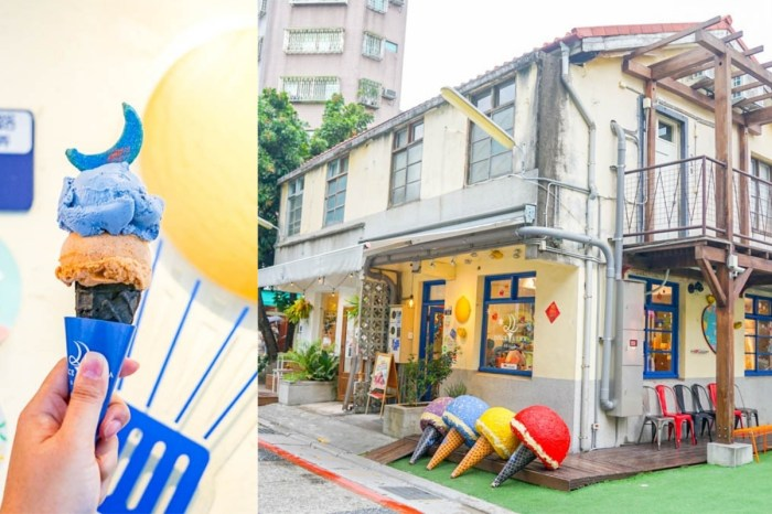 台中西區審計新村   甜月亮義大利手作冰淇淋,顏色繽紛,好吃好拍IG打卡人氣店。