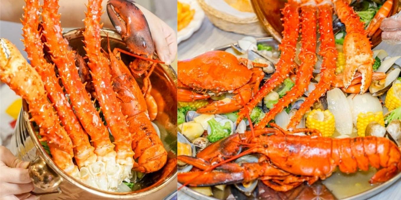 食觀海鮮桶套餐 | 食觀天下最狂手抓海鮮水桶!帝王蟹,龍蝦,紅蟳一把抓!可使用振興券。