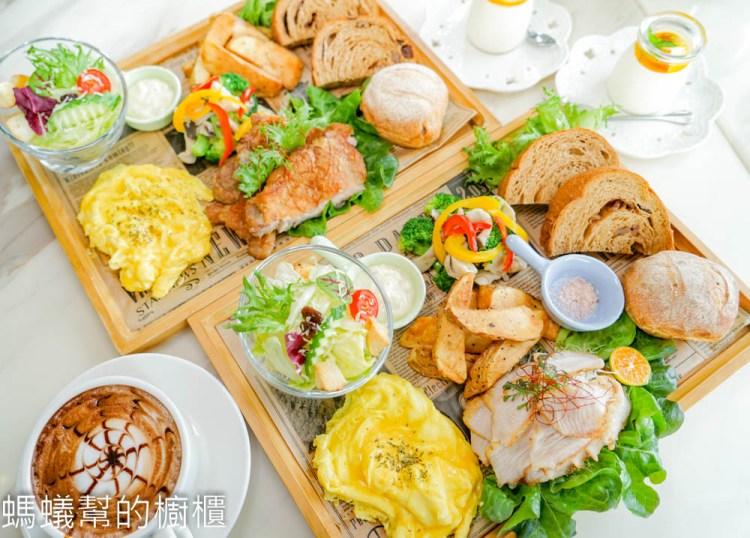 心之屋食飲空間 | 員林聚餐推薦,新品木盤早午餐,吸睛度百分百!餐點美味豐富環境採光佳。