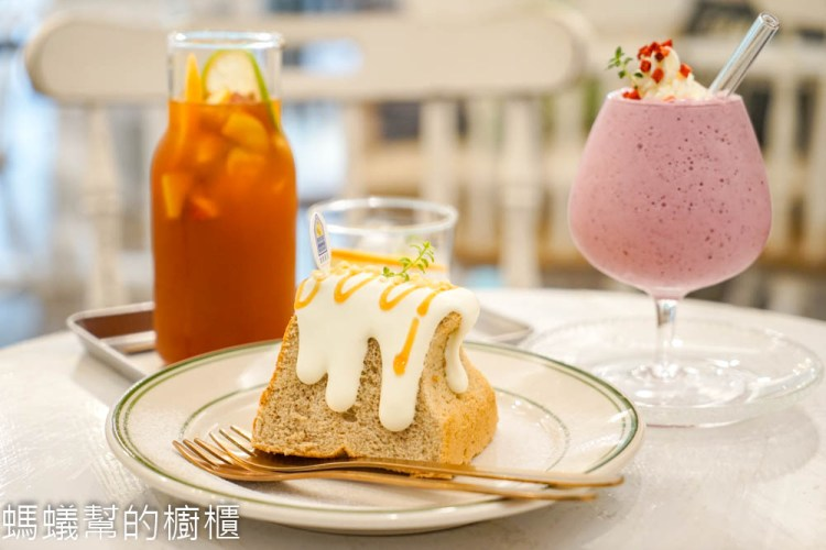 涼涼食茶 | 南投草屯植物系甜點處,網美系色彩,戚風蛋糕好吃又好拍照。