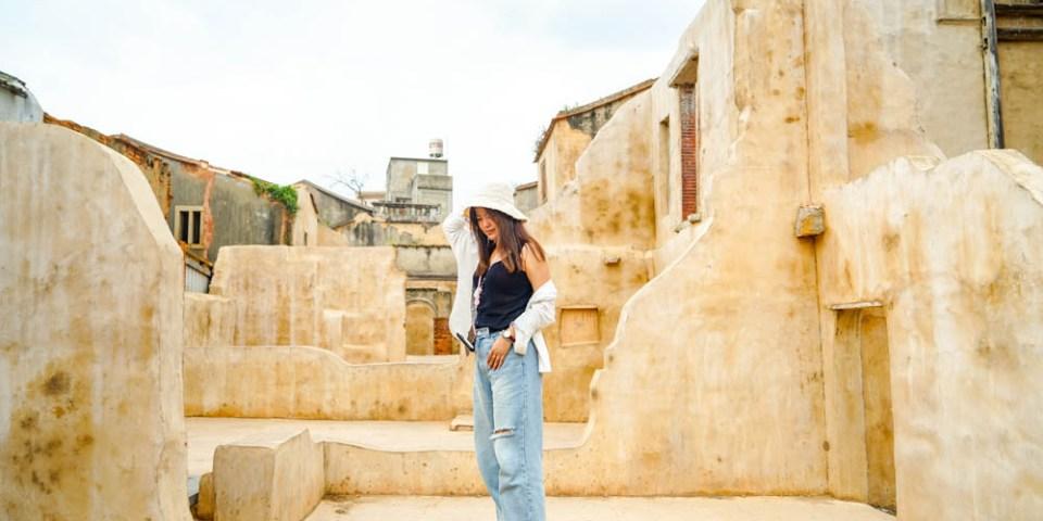 沙美摩洛哥(沙美老街) | 金門最紅打卡景點,金門摩洛哥,充滿異國風情。