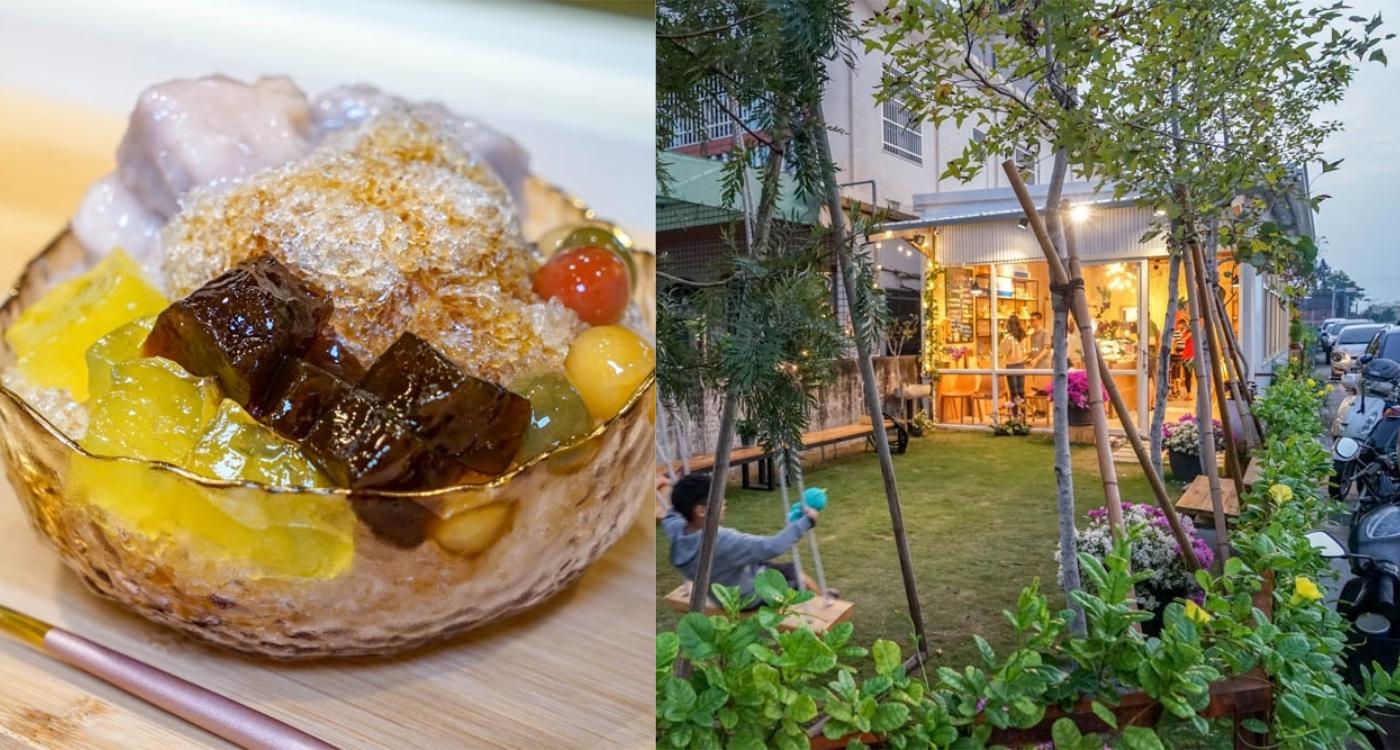 滾滾豆冰品&gogodo   溫馨小屋販售豆花、黑糖刨冰、嫩仙草,平價美味,還有鞦韆草皮,彰化社頭美食。