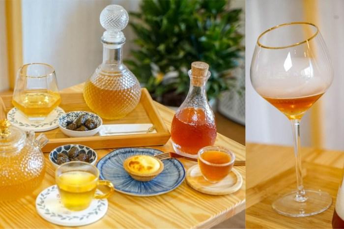 香香茶業XiangXiang-員林旗艦店 | 員林泡茶好處所,提供下午茶泡茶品茗,氣泡茶顛覆喝茶印象。