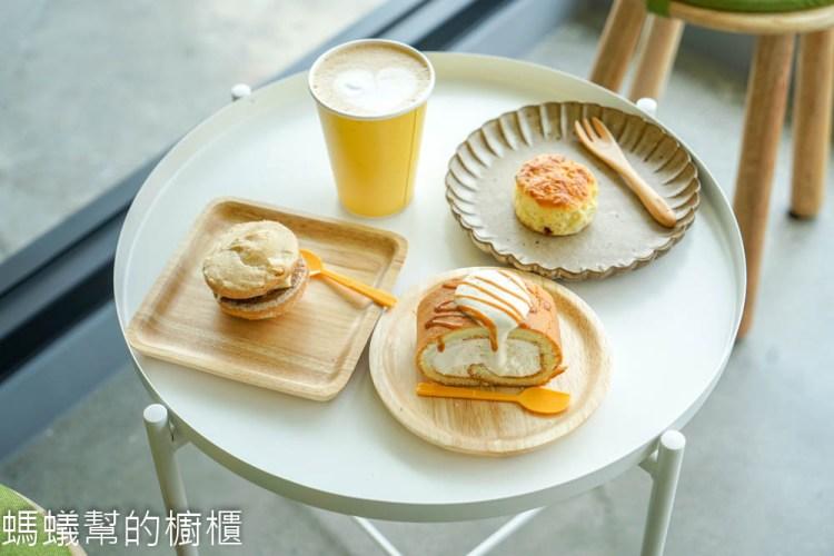 福星製造   彰化福興隱密甜點烘焙坊,一週只營業三天的限定甜點麵包。