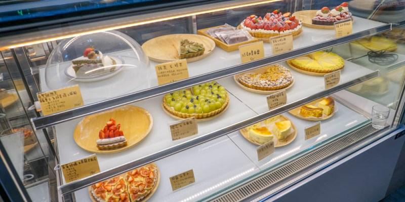 台中北區花甜囍室 | 獨創戚風蛋糕跟塔派結合,季節限定甜點,下午茶推薦,科博館周邊。