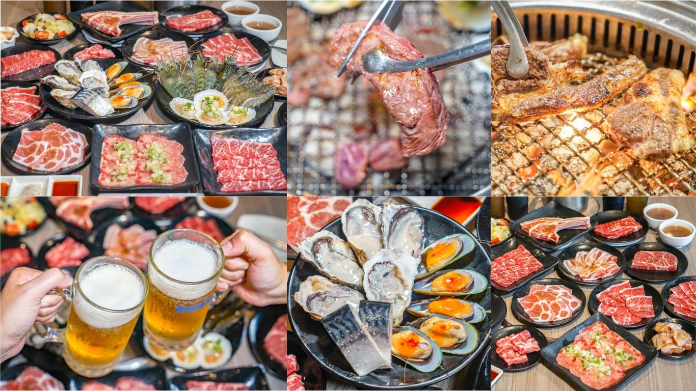 羊角炭火燒肉台中文心店   台中平價燒肉吃到飽推薦,現撈泰國蝦、安格斯牛排牡蠣、啤酒暢飲,無限量供應