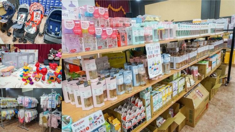 晴天寶寶嘉義場   專業婦嬰用品特賣會,精品及奶瓶買一送一,童裝、玩具圖書、育嬰用品、居家用品等,全面超低促銷價。