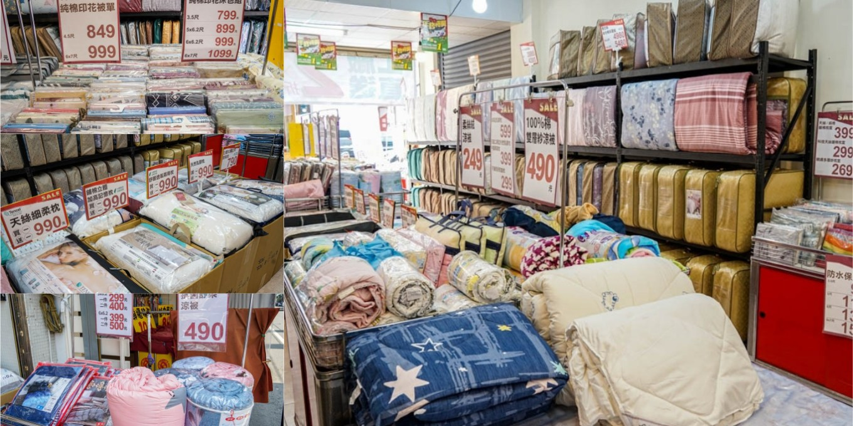 北斗多利寶寢飾特賣會   枕頭買一送一990,寢具特價二折起,涼被490、柔麗絲床包299,天絲床包特價中。