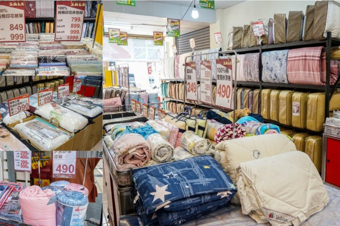 北斗多利寶寢飾特賣會 | 枕頭買一送一990,寢具特價二折起,涼被490、柔麗絲床包299,天絲床包特價中。