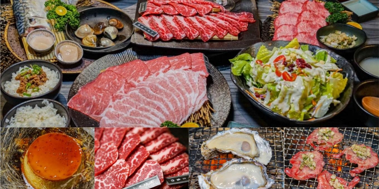 想肉燒烤 | 高CP值和牛燒肉,甜點提供鳥巢手工布丁,近秋紅谷,台中高評價質感日式燒肉。