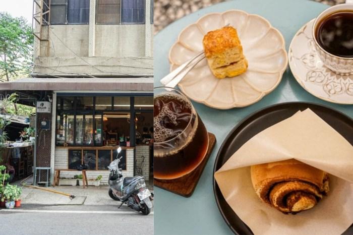 豆樂咖啡Dollar Cafe | 近斗南車站,肉桂卷、貝果好吃讓人驚艷,溫馨館十足的咖啡小店。