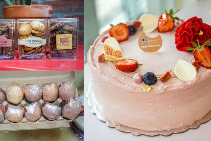馥漫麵包花園FM STATION(彰化店) | 紅馨皇冠、與妳相遇,蛋糕棉柔不甜膩,彰化母親節蛋糕推薦