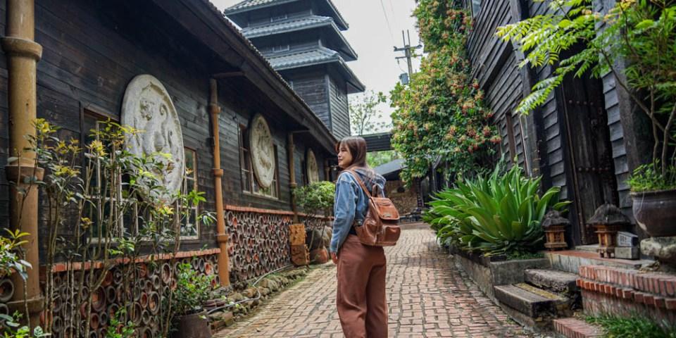 水里蛇窯陶藝文化園區 | 南投小京都,台灣最古老柴燒窯,水里必訪旅遊景區。