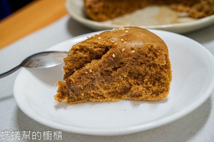 黑糖糕 | 電鍋版黑糖糕,口感Q軟充滿黑糖香氣,零失敗古早味甜點。