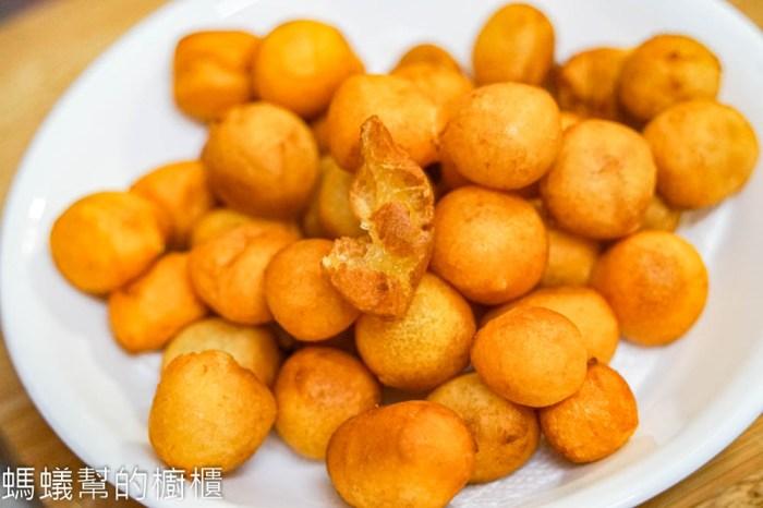 地瓜球配方 | 古早味酥脆地瓜球,比例做法怎麼做? 只要三種材料在家輕鬆完成。