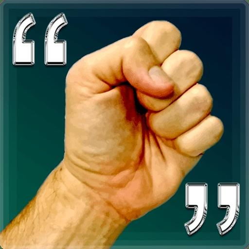 Powerful Motivational Quotes 1.3.9c icon