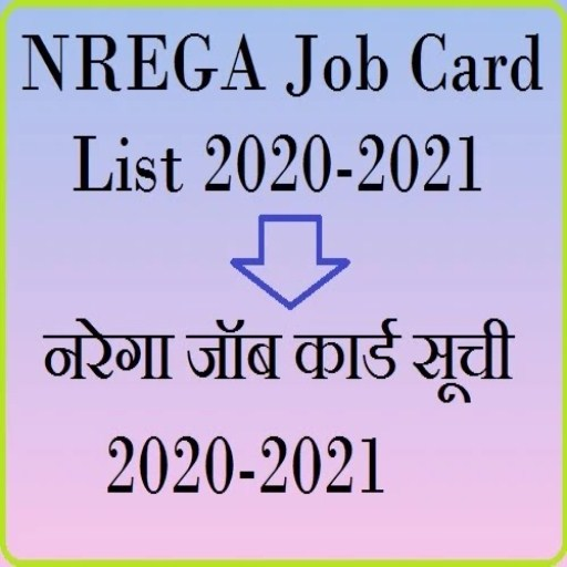 NREGA JOB CARD 2021 4.0 icon