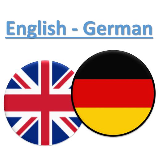 German Translator 7.1.0 icon
