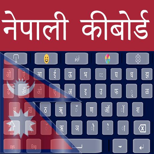Easy Nepali Keyboard with English Keys 1.9 icon
