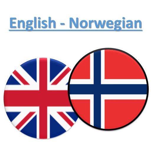 Norwegian Translator 7.1.0 icon