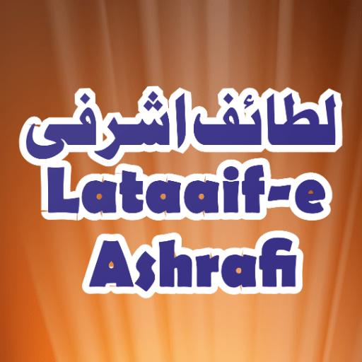 Lataaif-e Ashrafi  Complete 3 Vo لطائف اشرفی مکمل 3.3 icon