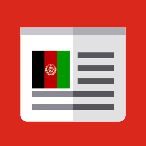 Afghanistan News 1.2.7 icon