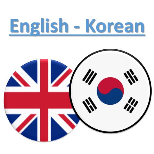 Korean Translator 7.1.0 icon