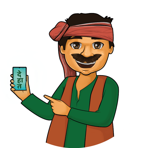 DeHaat Kisan: Agriculture and Farming 4.7.1 icon